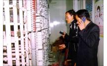 Giới thiệu tổng quan về tổng đài SPC, tổng đài NEAX61-E và nghiên cứu Modul giao tiếp trung kế số DTIM