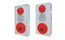 Nghiên cứu điều khiển thiết bị cháy và báo trộm  qua mạng điện thoại