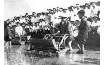 Nghiên cứu tư tưởng Hồ Chí Minh về thời kỳ quá độ và Vận dụng tư tưởng Hồ Chí Minh về CNXH