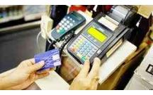 Các loại hình tín dụng ngân hàng